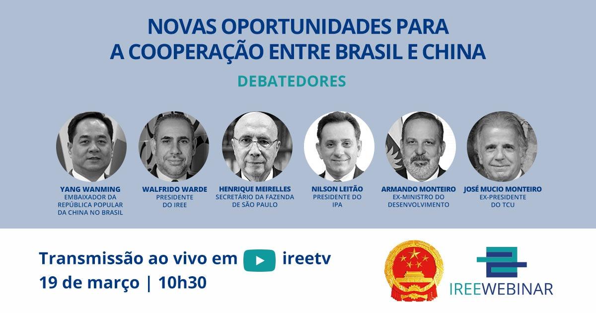 """""""Novas oportunidades para a cooperação entre Brasil e China"""""""